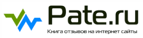 Pate.ru - Книга отзывов на интернет сайты